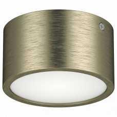 Светодиодный Накладной Светильник Lightstar Zolla 211911