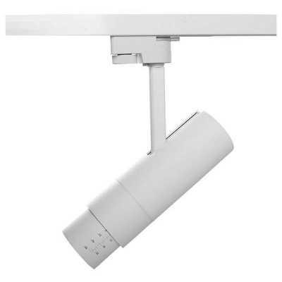 Светодиодный трековый светильник Lightstar Fuoco 215236