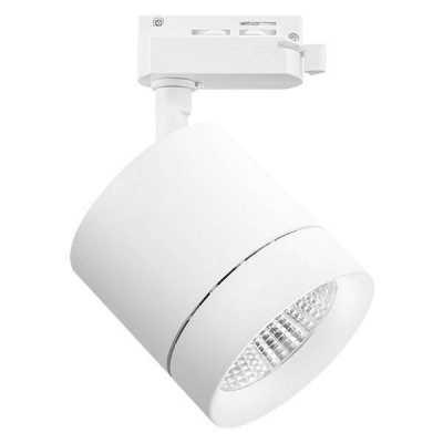 Светодиодный трековый светильник Lightstar Canno 301264