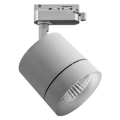 Светодиодный трековый светильник Lightstar Canno 301292