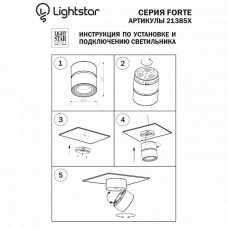 Светодиодный Накладной Светильник Lightstar Forte Muro 213859