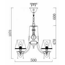 Люстра Подвесная MAYTONI ARM305-05-W