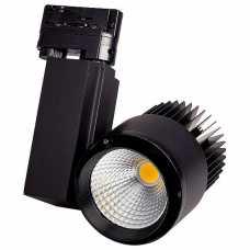 Светильник на штанге Arlight Lgd-537 Lgd-537BK-40W-4TR Day White