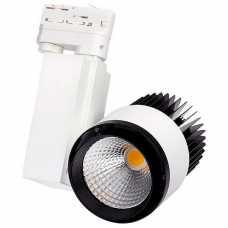 Светильник на штанге Arlight Lgd-537 Lgd-537WH-40W-4TR Warm White