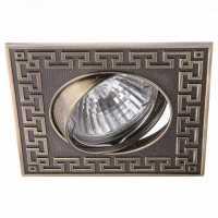 Комплект из 3 встраиваемых светильников Arte Lamp Eclipse A2107PL-3AB