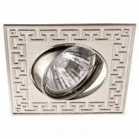 Комплект из 3 встраиваемых светильников Arte Lamp Eclipse A2107PL-3SS