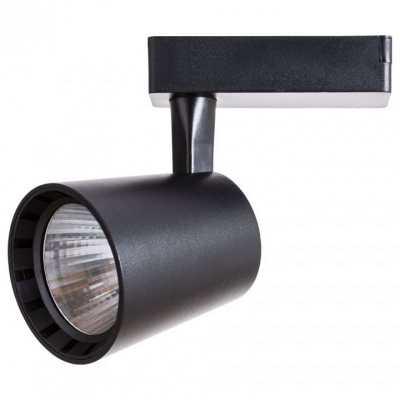 Светильник на штанге Arte Lamp Atillo A2324PL-1BK