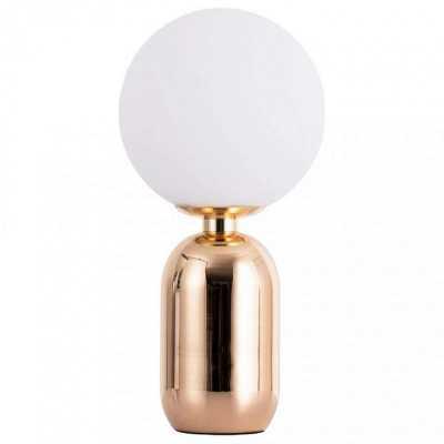 Настольная лампа декоративная Arte Lamp Bolla-Sola A3033LT-1GO