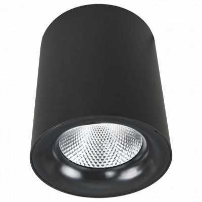 Накладной светильник Arte Lamp 5130 A5130PL-1BK