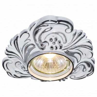 Встраиваемый светильник Arte Lamp Occhio A5285PL-1WA