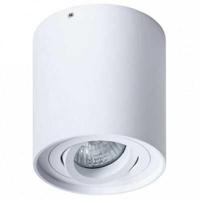 Накладной светильник Arte Lamp Falcon A5645PL-1WH