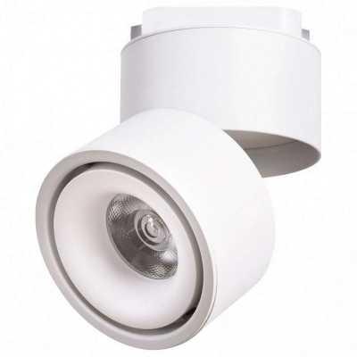 Накладной светильник Arte Lamp Arcturus A7716PL-1WH