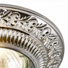 Встраиваемый светильник Arte Lamp Occhio A5280PL-1CC