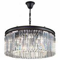 Подвесной светильник Citilux Мартин CL332121