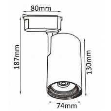 Светильник на штанге Crystal Lux CLT 0.31 007 CLT 0.31 007 20W WH