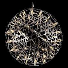 Подвесной светильник Divinare Galassia 1030/02 SP-92
