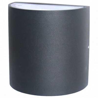Накладной светильник Favourite Brevis 2683-2W