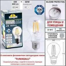 Плафон полимерный Fumagalli Saba K22.000.000.BXF1R