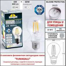 Плафон полимерный Fumagalli Saba K22.000.000.BYF1R