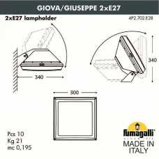 Светильник на штанге Fumagalli Guizeppe 4P2.702.000.WYE28