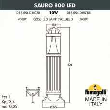 Наземный низкий светильник Fumagalli Sauro D15.554.000.LXD1L
