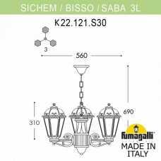 Подвесной светильник Fumagalli Saba K22.120.S30.AYF1R