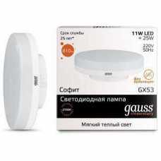 Лампа светодиодная Gauss 838 GX53 11Вт 3000K 83811