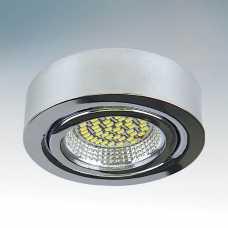 Светодиодный Накладной Светильник Lightstar MOBILED 003334