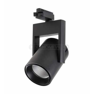 Светильник светодиодный трековый  FW-R 30 BK 30W 4200K