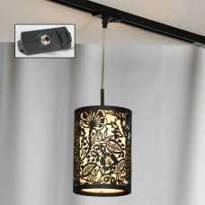 Подвесной светильник Lussole Vetere LSF-2376-01-TAB