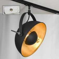Светильник на штанге Lussole Sherrelwood LSP-9825-TAW