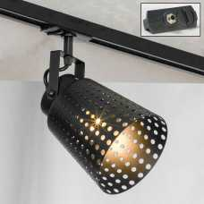 Светильник на штанге Lussole Erie LSP-9834-TAB