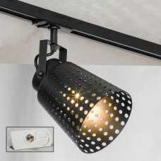 Светильник на штанге Lussole Erie LSP-9834-TAW