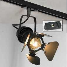 Светильник на штанге Lussole Thornton LSP-9838-TAB