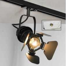 Светильник на штанге Lussole Thornton LSP-9838-TAW