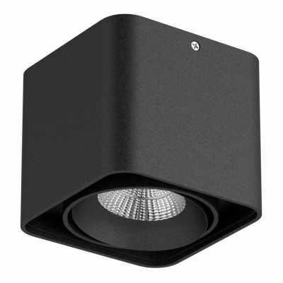 Светодиодный накладной светильник Lightstar Monocco 052317