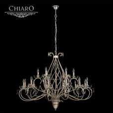 Люстра Подвесная CHIARO Валенсия 299010918