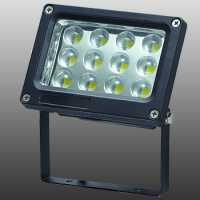Прожектор NOVOTECH ARMIN 357188