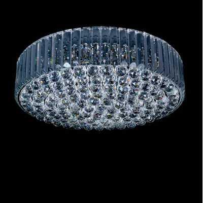 Люстра Потолочная Lightstar REGOLO 713154