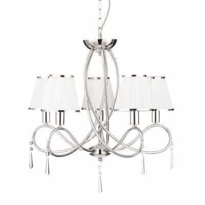 Люстра Подвесная Arte-Lamp LOGICO A1035LM-5CC