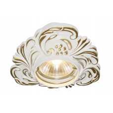 Встраиваемый Светильник Arte-Lamp OCCHIO A5285PL-1SG