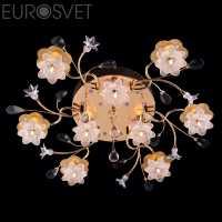 Люстра Потолочная EUROSVET Джорджия 4853/9 золото/синий+красный+фиолетовый