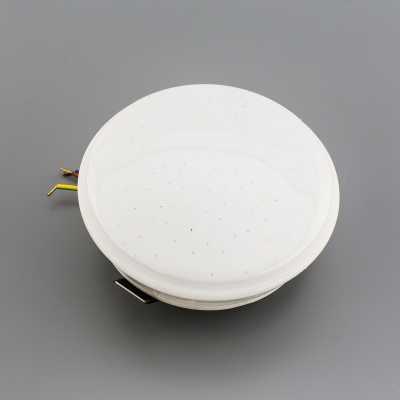 Светодиодный встраиваемый светильник CITILUX Дельта CLD6008Wz