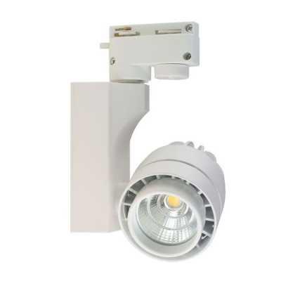 Светильник светодиодный трековый DLP 10 WH 10W 4500K