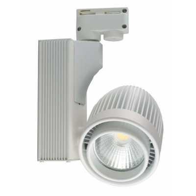 Светильник светодиодный трековый  DLP 30 WH 30W 4500K