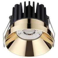 Встраиваемый светильник Novotech Metis 357909
