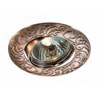 Встраиваемый светильник Novotech Henna 369641