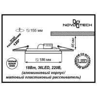 Встраиваемый светильник Novotech Luna 357176
