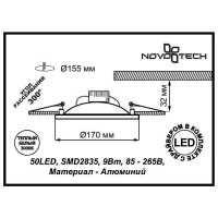 Встраиваемый светильник Novotech Gesso 357500