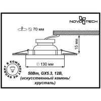 Встраиваемый светильник Novotech Fable 369734